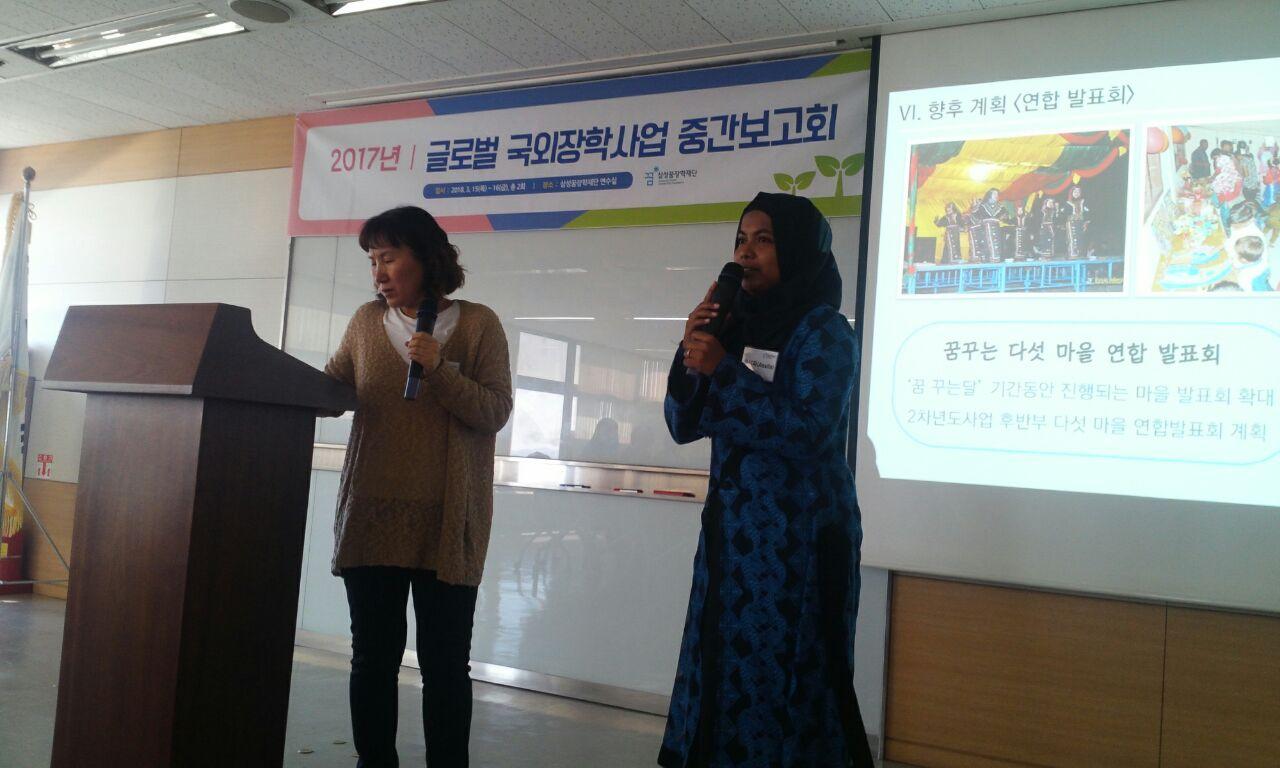 Assyifa, Koordinator Pustaka Kampung Impian berbagi tentang program pelaksanaan Pustaka Kampung Impian di Gedung Samsung Scholarship Foundation, Seoul, Korea Selatan.